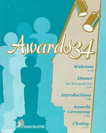 oc-awards-34